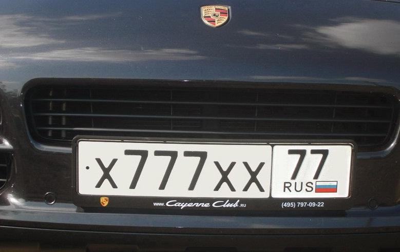 крутые номера на машину фото
