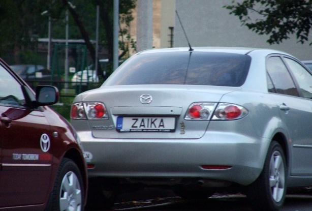 блатные номера на машину
