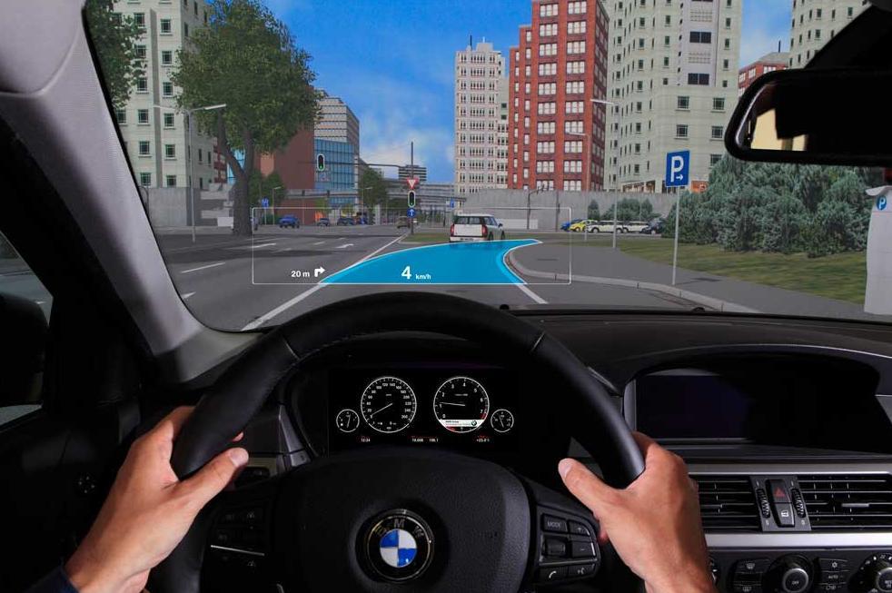 Проекционный дисплей для автомобиля