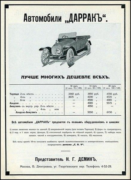 10 рекламных листовок по продаже авто