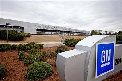 Информация от General Motors об отзыве 221 тыс. автомобилей из-за неисправной тормозной системы