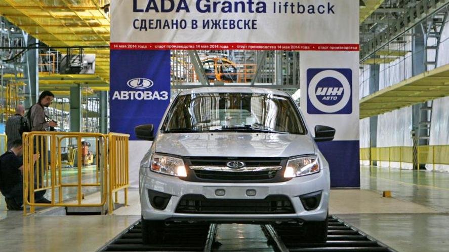 Появилась новая комплектация «Норма» для лифтбека Lada Granta