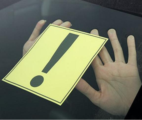 Полезные советы начинающим водителям