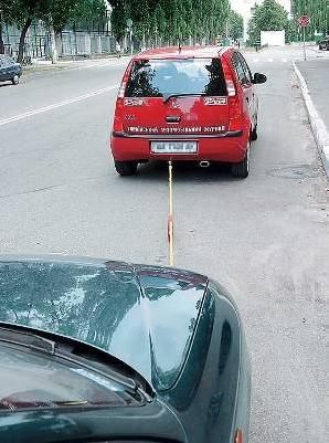 Буксировка легкового автомобиля